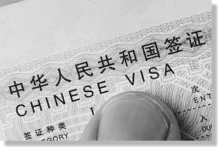 Chinese VISAs application arrangement in Hong Kong