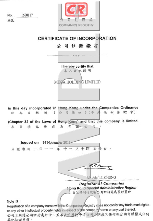 Hong kong company formation bona fides consultancy limited company name search certificate of incorporation sample yelopaper Images